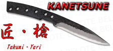 Kanetsune Seki TAKUMI-YARI Damascus Knife KB-217 *NEW*