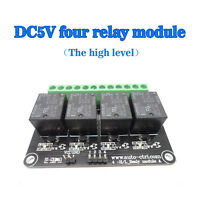 DC5V 4 Channel High Control Four Load Relay Module 10A 250VAC 10A 30VDC