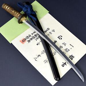 Authentic NIHONTO JAPANESE SWORD WAKIZASHI SADAYUKI 貞行 w/NTHK CERTIFICATE NR!!