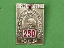 USSR, Soviet Pin Badge. Gagarin City 250 Anniversary