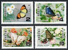 China Taiwan 2114-2117, MNH. Protected Butterflies, 1978