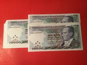 Turkey 10,000 lira 1970 1989 pick #200 Bundle 54 pcs