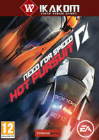 Need For Speed: Hot Pursuit Steam Digital NO DISC/BOX **Fast Delivery!**