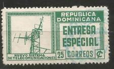 REPUBLICA DOMINICANA Scott # E8 Correspondencia Urgente 1956