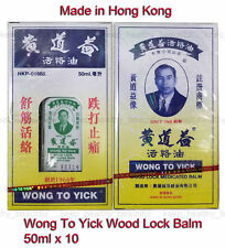 2x Wong to Yick Woodlock Oil - 50ml Hong Kong for Aches Strains and Pain