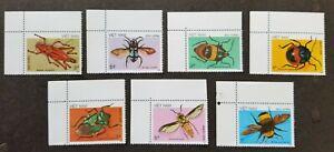 Vietnam Insect 1986 1987 Bee Moth Grasshopper Beetle Bug (stamp margin) MNH