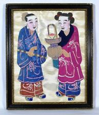 Antique Chinese Silk and Paper Picture c1900 Framed