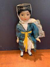 Antique Asian Dolls 1960s