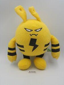 """Elekid Legit B2608 Pokemon Top Insight Plush 7"""" Stuffed Toy Doll Taiwan"""
