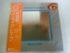 URIAH HEEP LOOK AT YOURSELF / WITH OBI