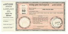 Malaysia 50 sen Postal Order, 1986 issued Sarawak