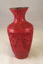 "Vintage Carved Lacquered Cinnabar Chinese Blue Enamel Interior 6"" Tall"