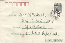 EE2627  China internal cover October 1990;  Solo 20 stamp rate