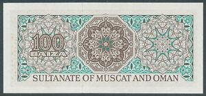 Muscat and Oman [01] - 100 Baisa 1970 UNC - Pick 1