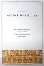 Ascent to Felicity: A Manual on Islamic Creed and Hanafi Jurisprudence (PB)