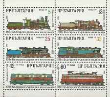 Timbres Trains Bulgarie BF 3149/54 ** lot 3777