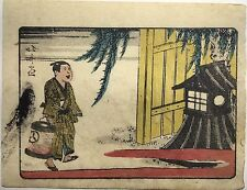 Original Japanese Woodblock Print 3.75 x 5.5 Laughing Man Carrying Lantern