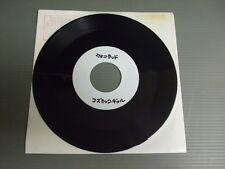 "COSMIC GAL Japan Promo White Label 7""/45, WANTED"