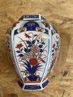 Japanese Imari Porcelain 6 Sided Vase with Gold Trim Small Miniature