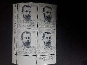 YUGOSLAVIA 1971  FINE MNH  block of 4stamps