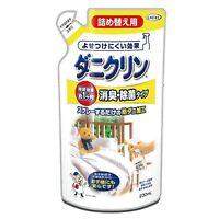 UYEKI Anti-mites Spray (Deodorant) Refill 230ml