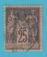 FRENCH COLONIES - ZANZIBAR 5 - NO FAULTS VERY FINE !