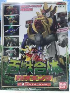 Bandai SUPER MINIPLA SHOKUGAN MODELING PROJECT SMP GAOKING wild force MODEL KIT
