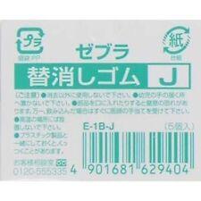 Zebra Mechanical Pencil Eraser Refill 5pcs E-1B-J for Surari Multi Sarasa Multi