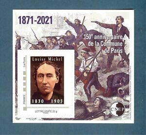 TIMBRE DE FRANCE - Bloc CNEP N° 86 150e anniversaire de la commune de paris 2021