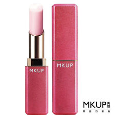 [MKUP] Lip Essence Reawakening Hydrating Lip Balm 3.3g NEW