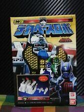 Bandai Minipla Power Rangers Dekaranger #2 Deka Base Robo Candy Toys