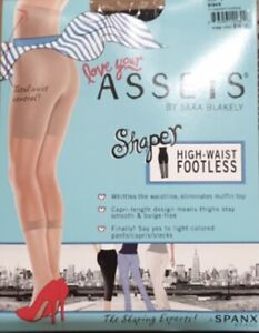 SPANX Love Your Assets High Waist Footless Shaper Black, Size 1 or 2 GREAT PRICE