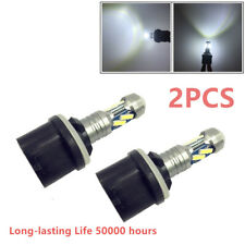 Car 2PCS Fog Light Headlight Bulbs High Power 880 890 892 893 899 White 8 LED