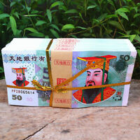 100 Pieces Chinese Joss Paper -Ancestor Money Heaven Bank Notes For  Funerals