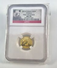 2015 China G50Y Panda First Releases MS70 NGC Gold Coin