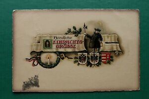 Patriotik Präge Litho AK Weihnachten 1914-18 Österreich Deutschland Ungarn Wappe