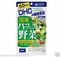 DHC Perfect Vegetable Supplement 60days(240 tablets) 32 kinds of vegetables