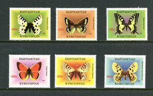 E176 Kirghizistan 1998 Papillons 6v. MNH