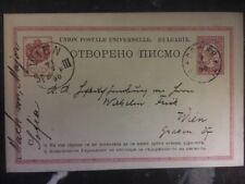 1890 Sofia Bulgaria Postal Stationery Postcard Cover To Vienna