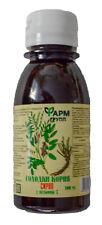Echtes Süßholz Sirup 100 ml Nahrungsergänzungsmittel Солодки корня сироп