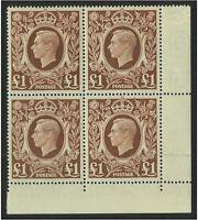 Great Britain 1948 KGVI £1 Brown Marginal Block/4 Stamps SG478c MUH 13-17