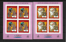 Central African Republic,1987,Olympic,imperf,MS,compl,MNH