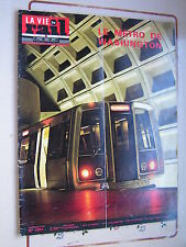 vie du rail 1976 1551 PLAISIR éPÔNE GRIGNON AMFLEET métro WASHINGTON WMATA