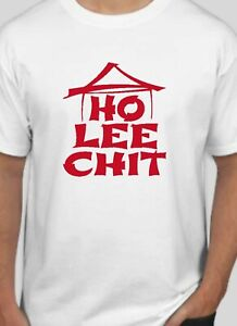 Ho Lee Chit Funny Sarcastic Gift Adult Tee asian lives funny shirt t shirt