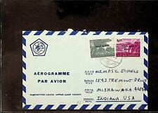 INDONESIA 2v 40 IRIAN BARAT SURCHARGED OVPT ON AIRMAIL COVER TO INDIANA IN USA