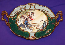 TREASURES OF THE RED MANSION PLATE 1ST ED PAO CHAI GOLD HANDLES A4162 BEAUTIES