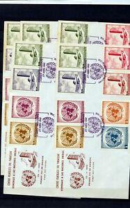 PARAGUAY 1962 UN FDC Covers x 5 (Seq 896