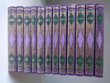 Livre - Lot 1à12 les maudits de la littérature mondiale  - EO-1969 -TTBE-