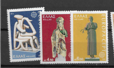 1974 MNH Greece, Mi 1166-68