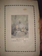 INDIA RARE HINDU RELIGIOUS BOOK IN SANSKRIT/HINDI CONTAIN 291 SHLOK PAGES 199